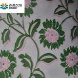 PPGI가 새로운 꽃 패턴 디자인한 강철에 의하여 감긴다
