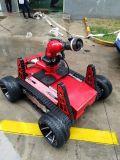 新しい世代の消火活動型ロボット進水