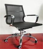 Мебель современная высокой Back Office кресло председателя компьютерных игр