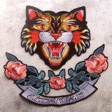 ロゴの刺繍のバッジ、衣類のための刺繍パッチをカスタム設計しなさい