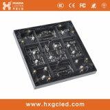 Gute QualitätsP2.5 SMD Innen-LED-Bildschirm-Baugruppe
