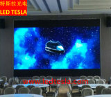 よい価格P2.5屋内RGBのビデオ壁のLED表示