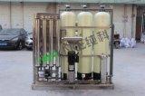 Addolcitore dell'acqua di alta qualità per filtrazione Ck-Sf-3000L dell'acqua