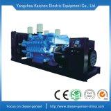 販売のための高品質1250kVA Mtuの携帯用ディーゼル発電機
