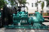 880квт генератора Cummins погода доказательства дизельных генераторах 4 цикл 24V зарядки генератора переменного тока
