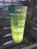 2017 Hot Sale Haute Luminosité affichage LED de plein air pleine couleur
