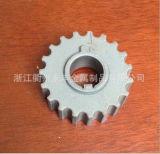 Engrenagem de Distribuição de metal em pó sinterizado para Mototive 90502545