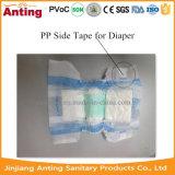 PPの閉鎖テープを作る赤ん坊のおむつのためのPPの側面テープ