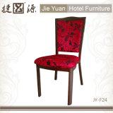 ألومنيوم حمراء [بدّد] فندق [دين رووم] كرسي تثبيت ([ج-ف24])