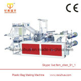 Bolso de basura del rodillo de la capa doble que hace la máquina (CE)