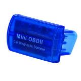 小型OBD II Elm327 Bluetooth最新のV2.1 OBD2無線車の診断のスキャンナー