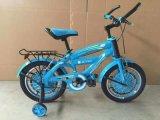 [روسّين] سوق طفلة درّاجة