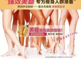 Нога рукоятки Afy эфирного масла массажа Lossing веса ноги Slimming масло