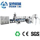 Copos de PE/PP utiliza la línea de producción de plástico máquina de reciclaje de plástico