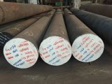 High Precision Forging Carbon Steel Shaft