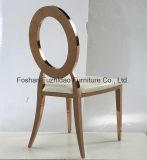 空の高品質のステンレス鋼の金の結婚式の椅子が付いている丸背