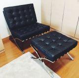 Барселона Диван Office диван (FECPS031)