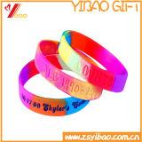 Debossed 로고 (YB-AB-025)를 가진 다채로운 빛난 소용돌이 실리콘 소맷동