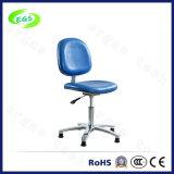ESDの実験室の革張りのいすの帯電防止ステンレス製のクリーンルームの椅子
