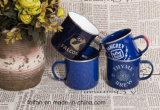 Персонализированные кружка/чашка эмали