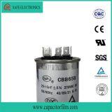 Филигранный водяной знак 60ОФ Sh конденсатор кондиционера воздуха с одобрения