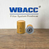 7W2327를 위한 도매 기름 필터 디스트리뷰터 발전기 예비 품목 기름 필터