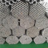 ASTM A53 GR. Horario galvanizado B 20 del tubo