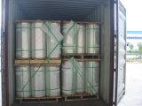 Металлизированная упаковывая пленка
