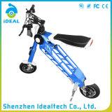 25km / H Scooter de duas rodas com mobilidade elétrica dobrada