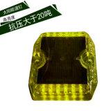 il vetro Tempered 12LEDs di 115*102*19mm riflette la vite prigioniera a energia solare chiara della strada della curva della pavimentazione