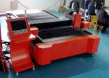 Promoción inusual de la cortadora del laser de Juan GS