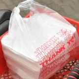 쇼핑을%s 고품질 t-셔츠 비닐 봉투