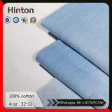 熱い販売の100%年の綿のデニムファブリック淡いブルーのジーンのワイシャツファブリック