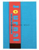 Тетрадь книга в твердой обложке ткани сплошного цвета