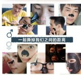 La compensation de défaut de nettoyeur de pore de masques de nez de bande de pore de point noir de Pilaten enlèvent hors fonction le masque 5PCS de nez