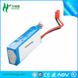 1100mAh 7.4V rechargeable Ce RoHS (903048)