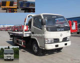 Dongfeng 평상형 트레일러 견인 Truck/1200kg Clw5040tqz4 유형 구조차