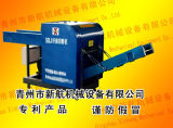 Machine de découpage de rebut de machine/chiffon de découpage de tissu/machine de découpage de rebut de fibre de lin textile