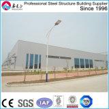 Quadro de luz pré-fabricado 2016 Estrutura de aço de construção portátil (ZY300)