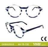De uitstekende Optische Frames van de Acetaat van Jonge geitjes Met de hand gemaakte (255-c)