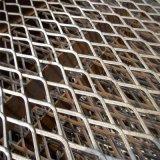 Алюминиевый корпус расширения Diamond проволочной сеткой