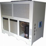 Chiller refroidi par air (TR-15A)