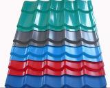カラー波形およびTのタイプが付いている鋼鉄屋根ふきシート