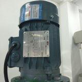 Réservoir Émulsionnant D'agitateur de Chauffage Électrique