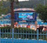 La publicité vidéo en plein air LED Seny signe (P8mm)