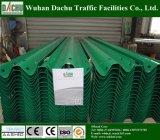 W - Дальний свет и трафика Thrie-Beam барьер