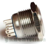 interruptores de botón iluminados anillo del acero inoxidable de 16m m (JS16X-11E)