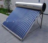 A energia solar no aquecedor de água (JHNPA)