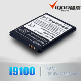 Venta caliente para el Samsung i9100 Galaxy SII célula de la batería