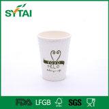 Кофейная чашка стены двойника нестандартной конструкции устранимая бумажная с крышками